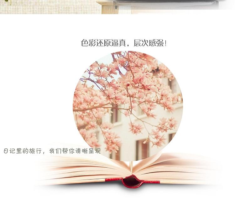 得力 3541 高光相片纸 A4 20张/包 (单位:包) 白