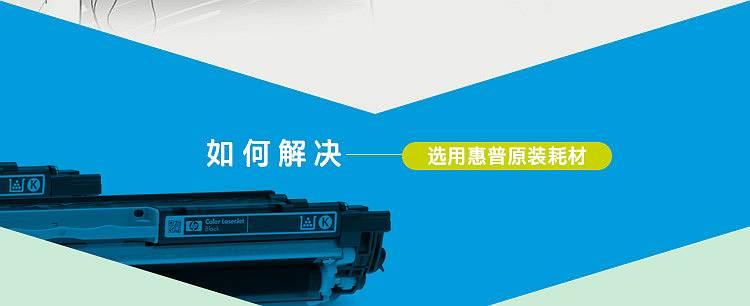 惠普88A(CC388A)原装硒鼓(黑)(只)