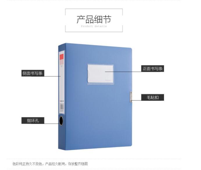 齐心A1249档案盒 12个/箱(单位:个)