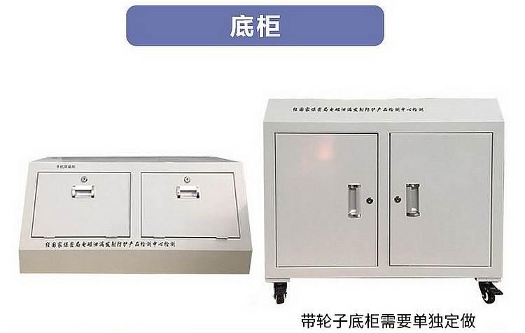 旅之星 TSPB-120-A10 手机屏蔽柜 10格单开门 (单位:个)