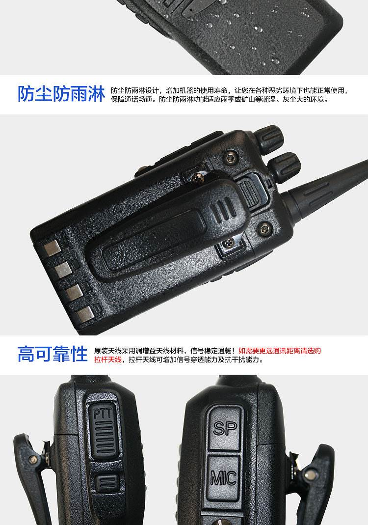 摩托罗拉SMP-V8对讲机
