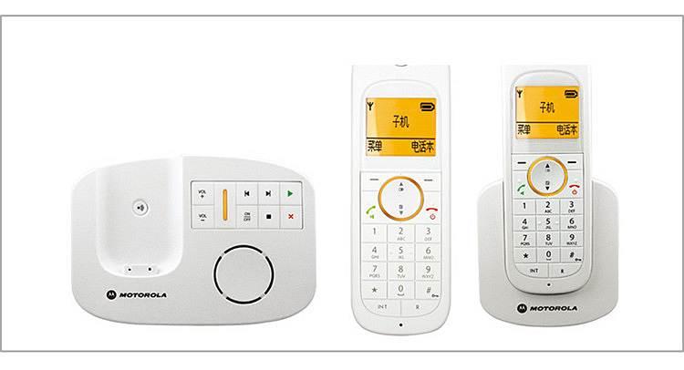 摩托罗拉 D1802C 套装数字无绳电话机白色2.4G (单位:个)