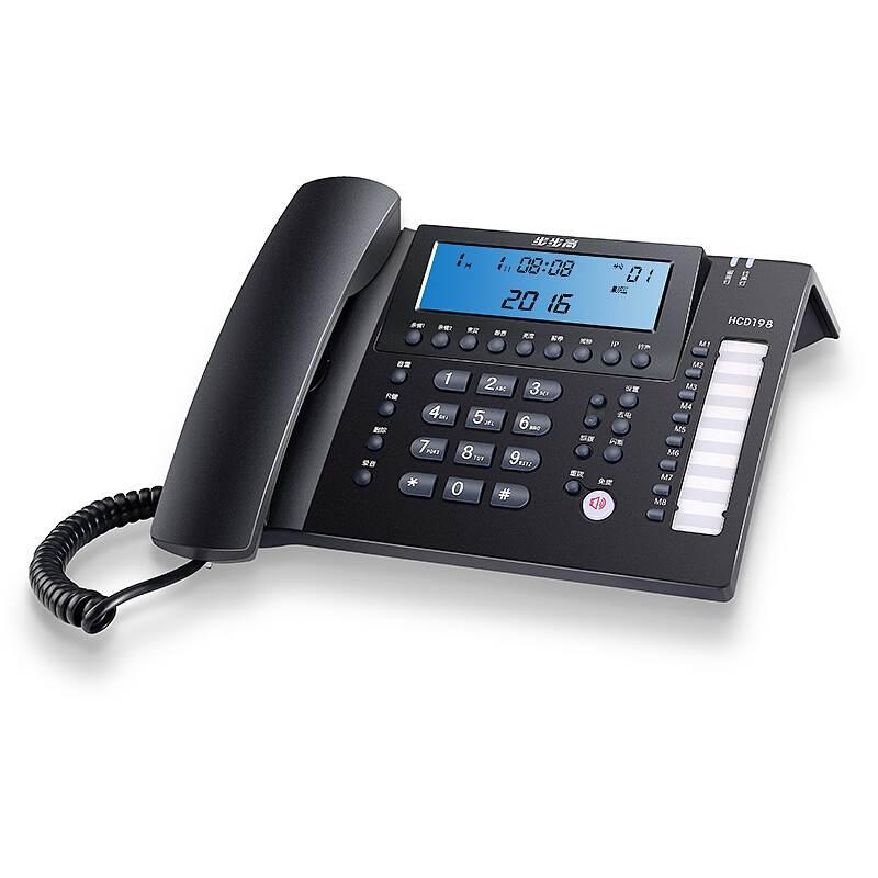 步步高 HCD198 录音电话机 (单位:台)