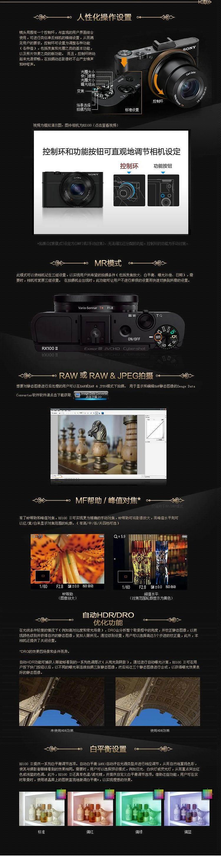 索尼(SONY)DSC-RX100 M2 数码相机 黑卡系列 1英寸CMOS传感器 约2020万像素 3英寸显示屏 3.6倍光学变焦 无内置存储 f=28-100mm F1.8-4.9蔡司镜头 一年保修 黑色 (单位:台)