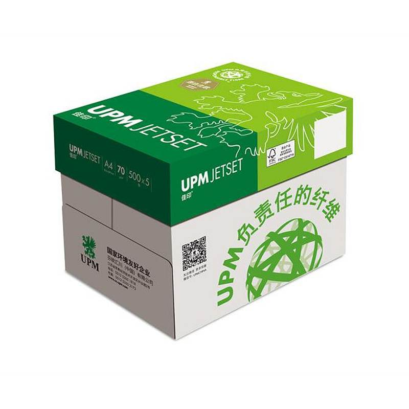 佳印 A4 复印纸打印纸 纯白色 多功能办公用纸 70克A4 8包/箱 500张/包 (箱)