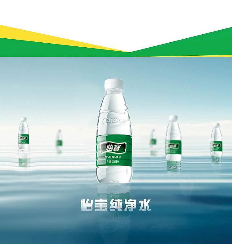 怡宝 350ml*24瓶 矿泉水 饮用水 (单位:箱)