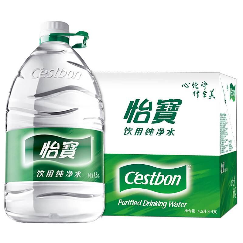 怡宝4.5L饮用纯净水4瓶/箱(箱)