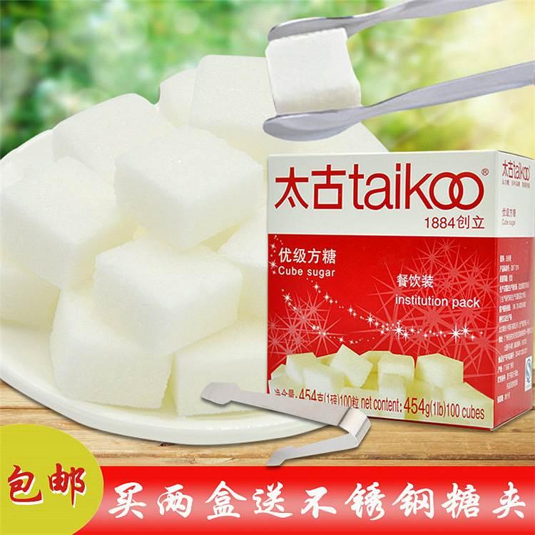 太古 优级方糖(餐饮装)454g (单位:盒)