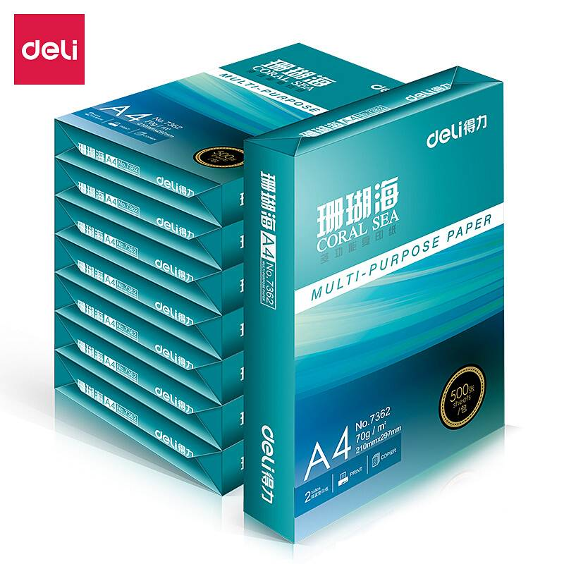得力7360珊瑚海多功能复印纸(A4-70g-8包/箱)
