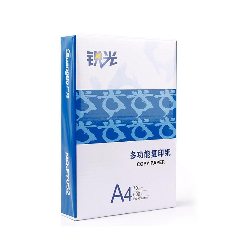 广博F705210A4 70g 500张/包复印纸(锐光系列)(件)