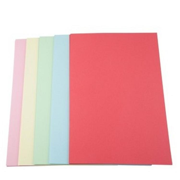 广博F8070BA4 80g 100张/包彩色复印纸 (印加系列深蓝)(包)