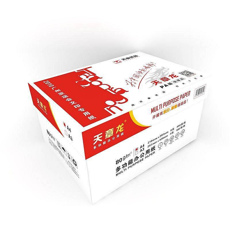 天章龙A4/80G复印纸500页/包,8包/箱(单位:箱)