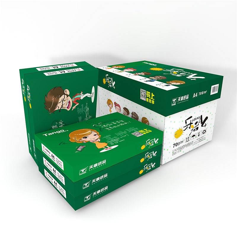 乐活天章A4/70G复印纸500页/包,5包/箱(单位:箱)