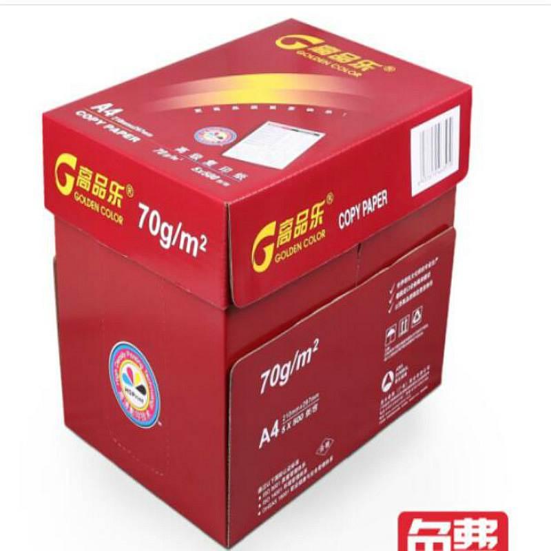 高品乐 A4/70g 复印纸 8包/箱 (单位:箱)