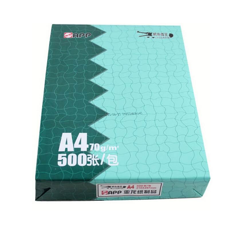 鳄鱼微笑全木浆A4/70g 复印纸,500张/包,8包/箱(单位:箱)