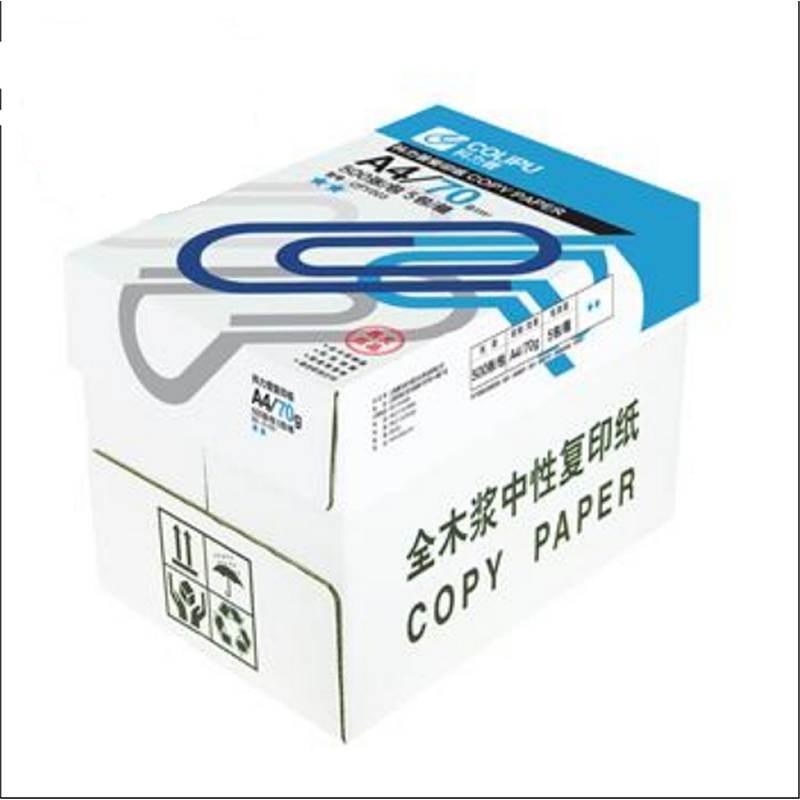 晨光CFY003复印纸A4 5包/箱(箱)