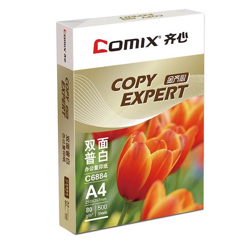 齐心C6884-5复印纸A4 80克 500张/包 5包/箱(箱)