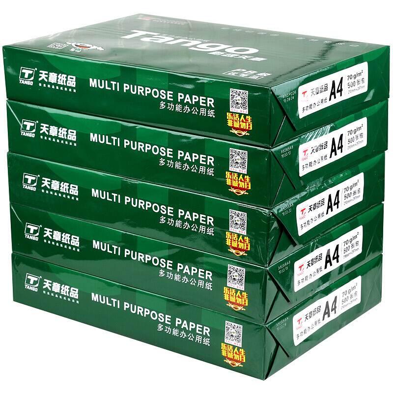 天章(TANGO)新绿天章A470g复印纸500张/包5包/箱