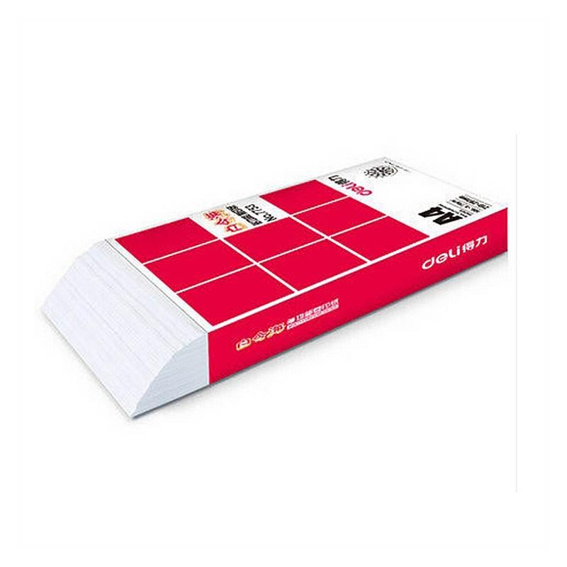 得力 7753 白令海复印纸 70g/A4 5包/箱(单位:包) 白