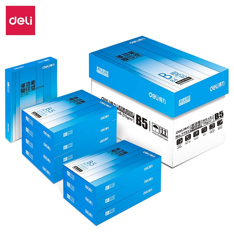 得力 7793 复印纸 70g/B5 500张/包 8包/箱 (单位:包) 白