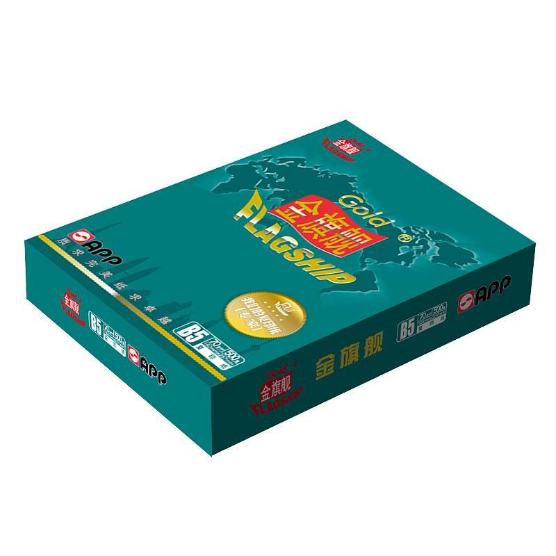金旗舰70G/B5复印纸500张/包(10包/箱)(单位:箱)