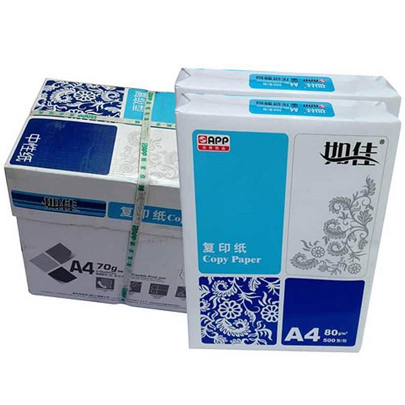 如佳A4/70g复印纸500张/包/10包/箱(单位:箱)