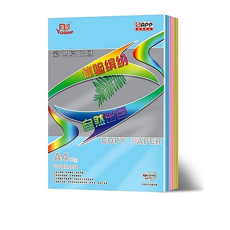 旗舰 80g/A4淡彩色复印纸 100张/包,25包/箱(单位:箱) 浅蓝
