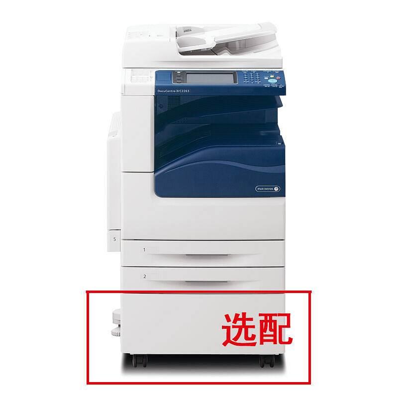 富士施乐 DC-V 3060CPS 黑白复印机标配 4Tray(自动双面输稿器、双面器、四纸盒)+选配(B1型装订器)(单位:台)