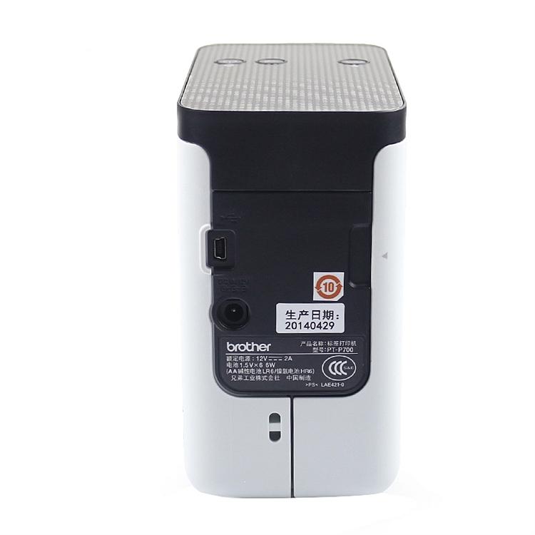 兄弟PT-P700NEW标签打印机(台)