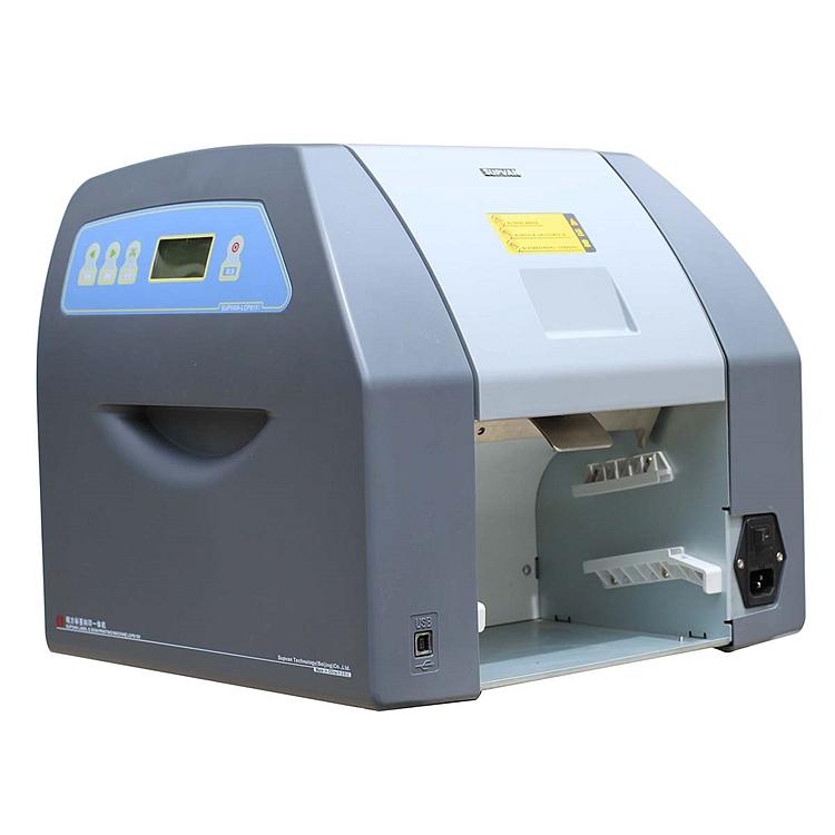 硕方LCP8150标签机(台)