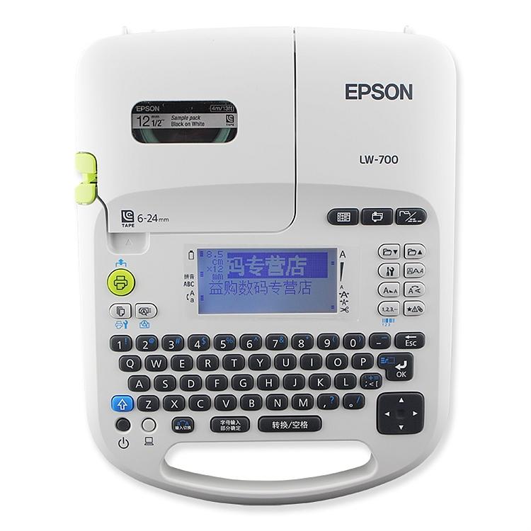 爱普生 LW-700 标签打印机 (单位:台)