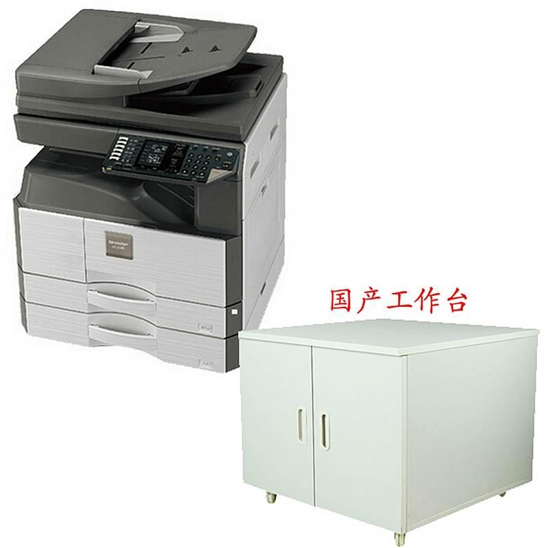 夏普AR-2648NV+CS12N+RP11N黑白中速数码复印机输稿器+国产工作台 多功能一体机(单位:台)