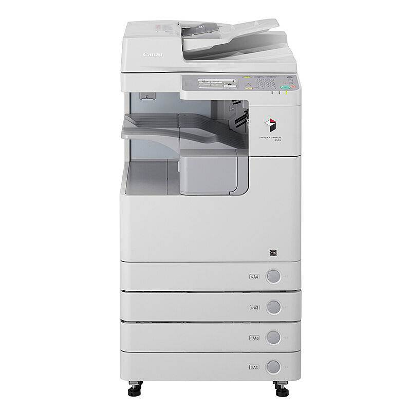 佳能 iR2545i-A3 黑白中速数码复印机含输稿器+双纸盒组件 (单位:台) 黑色
