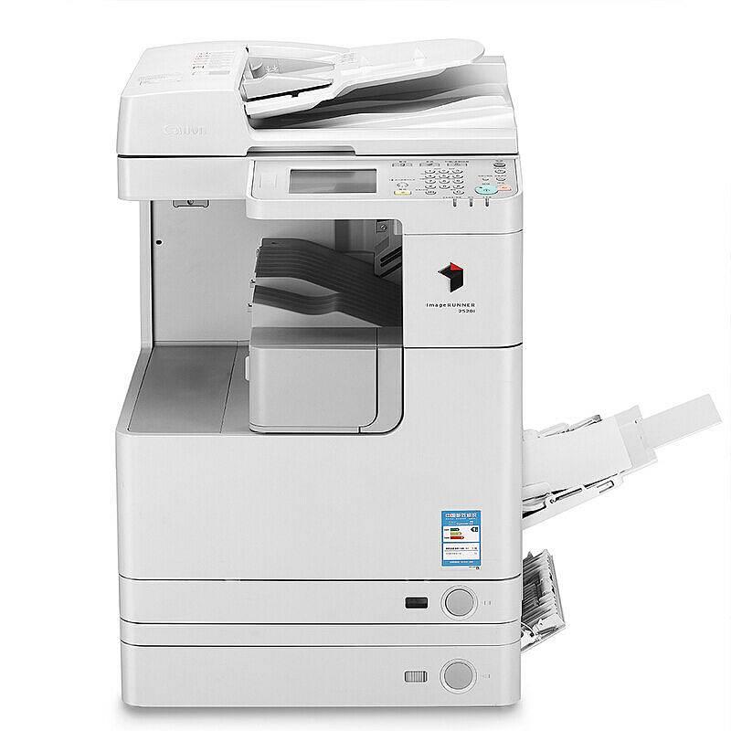 佳能IR2525I/A3黑白中速数码复印机含输稿器+双纸盒组件