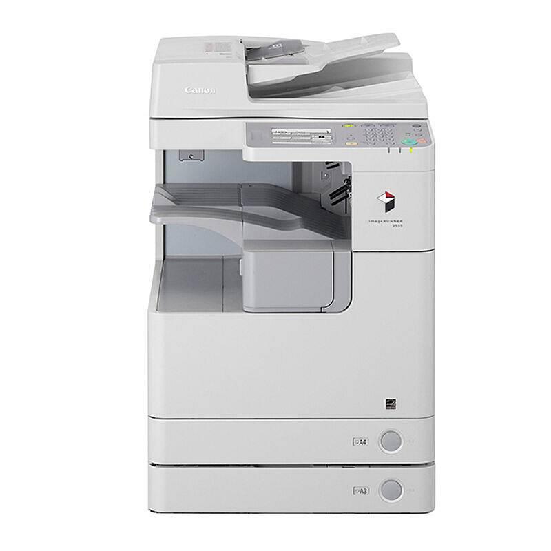 佳能 iR2530i 黑白中速数码复印机 (单位:台)