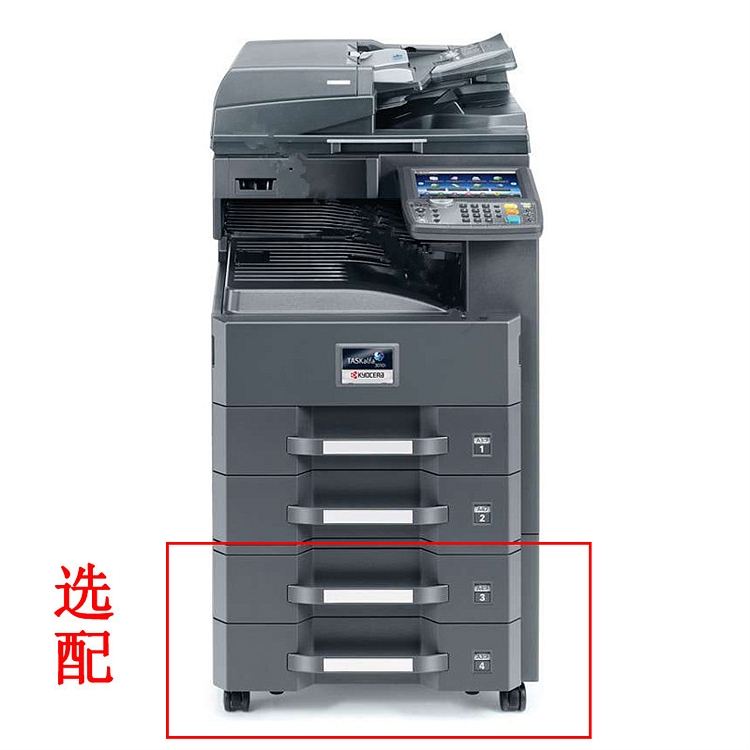 京瓷TASKalfa-3501i黑白中速数码复印机标配含稿器、4个纸盒(台)