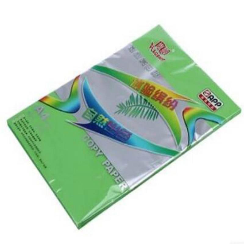 旗舰 A4 彩色复印纸 80G 100张/包 淡绿 (单位:包)