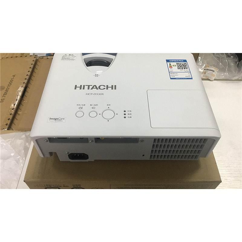 日立 HCP-D330X 商务投影机 (单位:台)