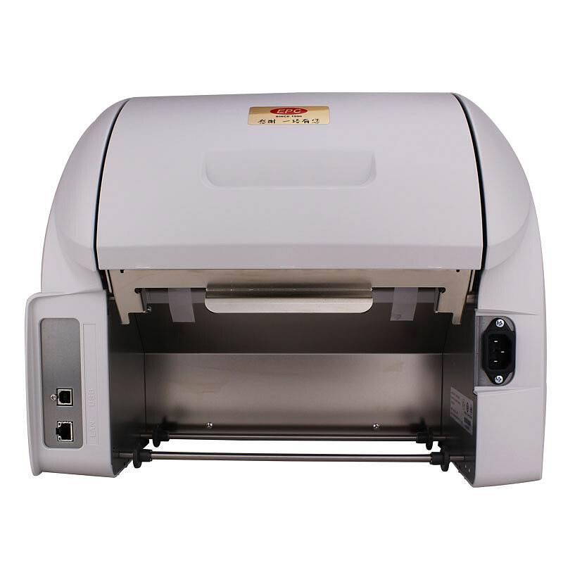 MAX CPM-200GC 工业标识打印机 白色机壳 (单位:台)