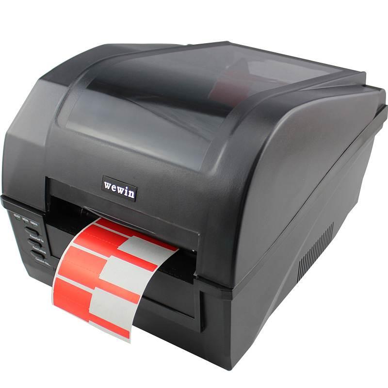 wewin/伟文268A标签打印机