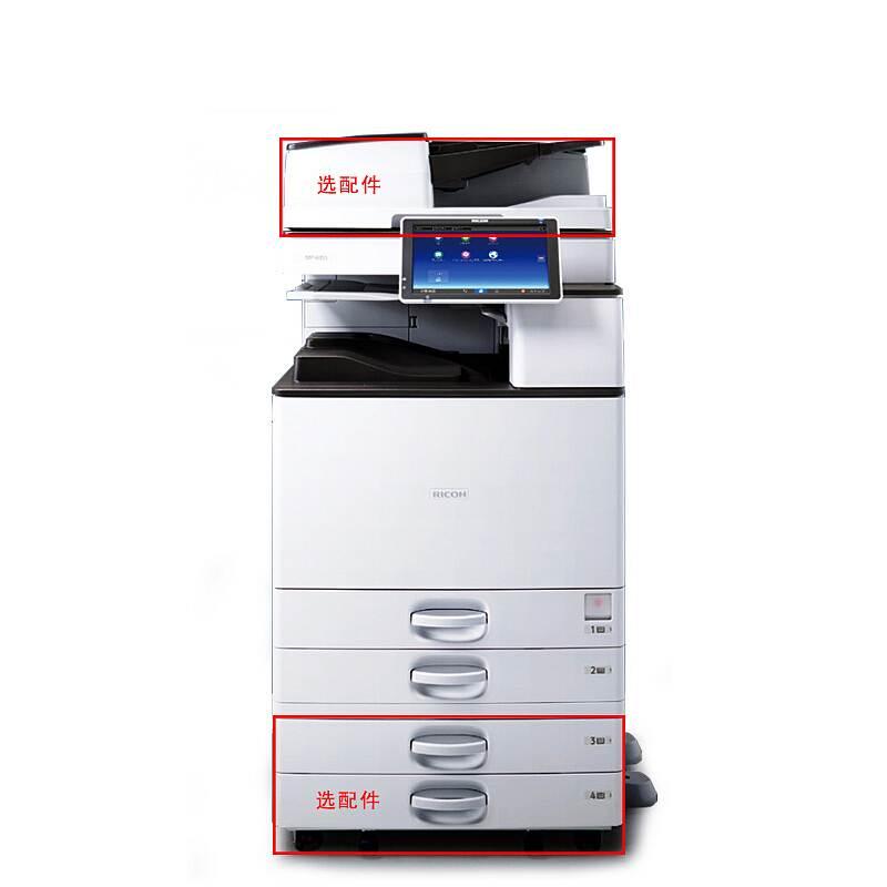 理光 MP3555SP 黑白中速数码复印机输稿器+双面+双纸盒+底柜 (单位:台)