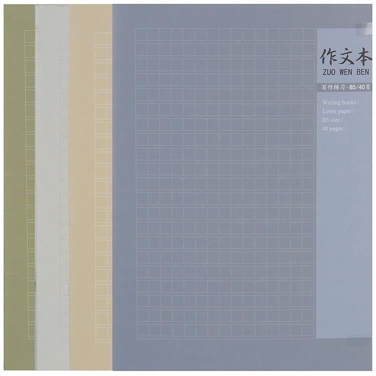 得力 ZB53001 学生B5作文本胶装本 B530页 (单位:本) 混色