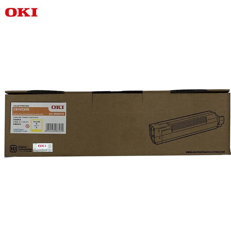 四通(OKI)C810/C830/原装墨盒(单位:支)黄