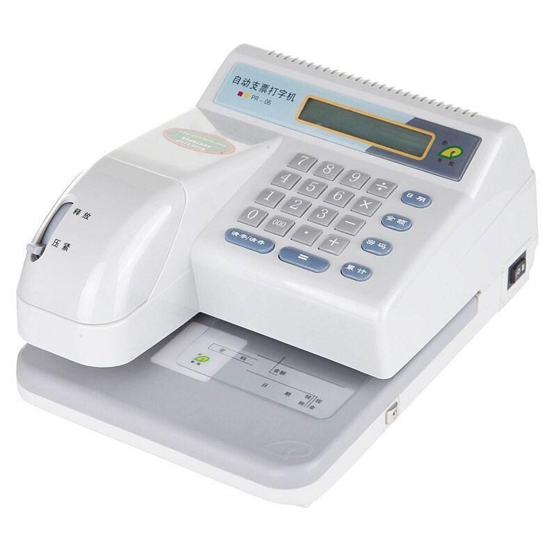 普霖 PR-06 支票打印机 (单位:台)