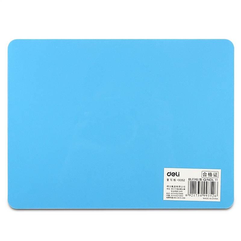 得力 9352 复写板垫板 (单位:块) 蓝