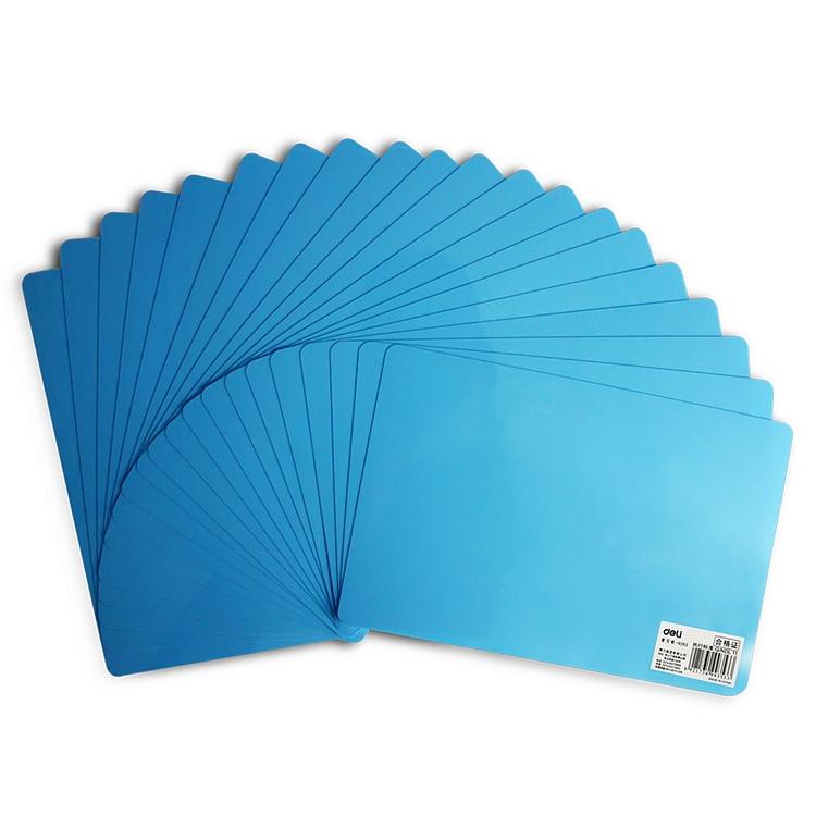 得力 9353 复写板垫板 (单位:块) 蓝