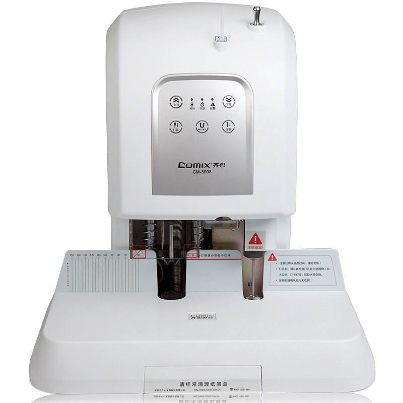 齐心CM-5008智能触摸式财务装订机白 财务装订用品 (台)