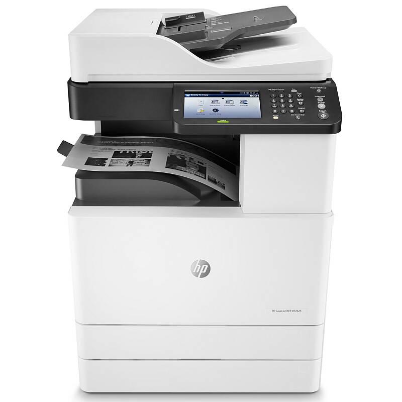 惠普(HP) LaserJet MFP M72625dn黑白激光复合机(打印、复印、扫描) (台)