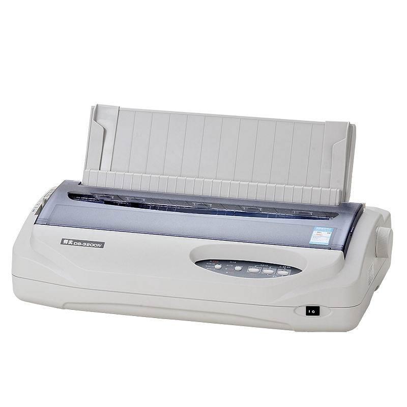 得实DS-3200IV通用针式打印机(台)