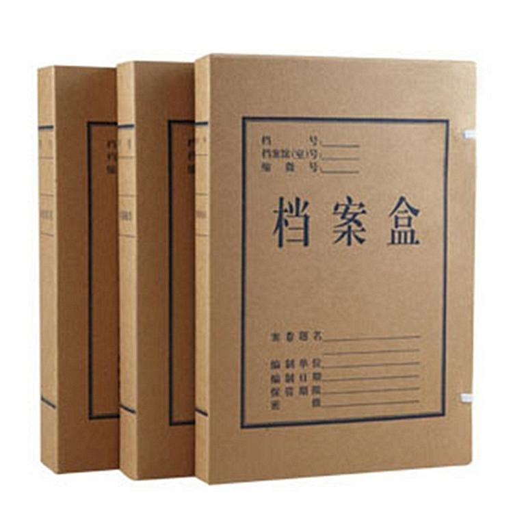 得力 5921 牛皮纸档案盒 310*220*40mm 10只/包 (单位:包) 黄